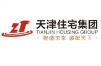天津住宅建设发展集团有限公司