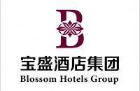 浙江宝盛酒店管理有限公司