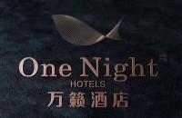 湖南小懒酒店管理有限公司