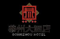 重庆天策酒店管理有限公司