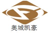 杭州奥城凯豪大酒店有限公司