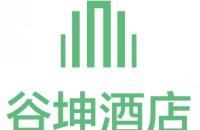 上海谷坤酒店管理有限公司