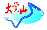 江西大觉山酒店有限公司
