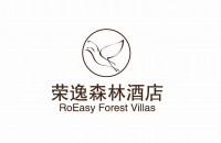 南京荣盛康旅旅游开发有限公司荣逸森林酒店