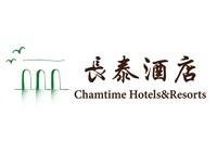 上海长泰洲颐酒店管理有限公司浦东分公司