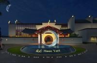 西塘牧月酒店