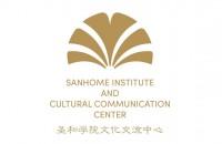 南京圣和学院文化交流中心酒店