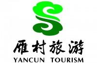 宁波雁村农业旅游开发有限公司