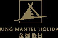 深圳市金曼假日酒店管理有限公司