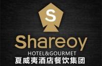 成都夏威夷酒店管理有限公司高新分公司