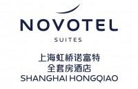 上海虹桥诺富特全套房酒店