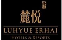 云南麓悦洱海度假酒店有限公司
