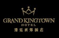 北京瑞廷酒店