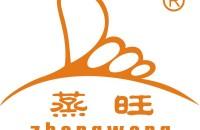 广州蒸旺餐饮管理有限公司