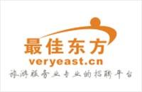 最佳东方营销中心杭州分公司