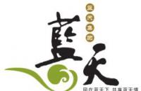 河北岐山小镇旅游开发有限公司