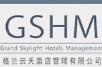 赣州市第五大道酒店管理有限公司