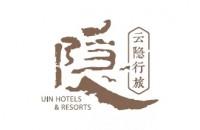 上海隐旅酒店管理有限公司
