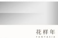 深圳市七二唐俱乐部管理有限公司