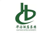 华汤酒店集团—北京玫瑰温泉酒店
