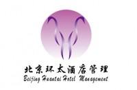 北京环太酒店管理有限公司