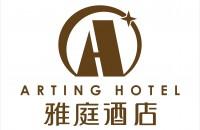 深圳市雅庭丰年酒店管理有限公司