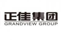 广州市正佳物业管理有限公司
