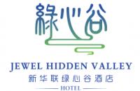 长沙铜官窑新华联绿心谷酒店