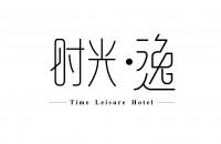 广州泊客酒店管理有限公司