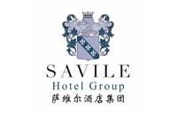 萨维尔酒店集团