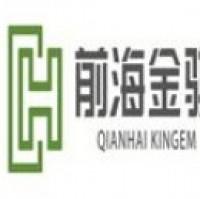 深圳市前海金骐投资管理有限公司