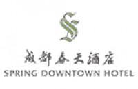 成都春天酒店spring downtown hotel chengdu