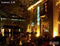 贝尼尼(杭州)餐饮管理有限公司