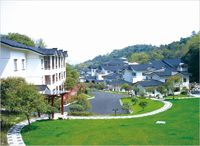 杭州海华满陇度假酒店有限公司