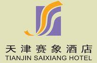 天津赛象酒店有限公司