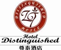 北京尊泰酒店管理有限公司