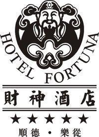 佛山市财神酒店有限公司