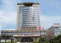 惠州市三阳酒店有限公司