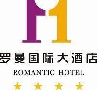 浙江台州罗曼国际大酒店