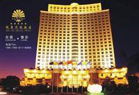 东莞市悦莱花园酒店有限公司