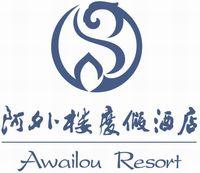 温州阿外楼度假酒店有限公司
