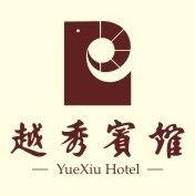 广州市越秀宾馆