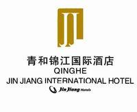 张家界青和锦江国际酒店有限责任公司