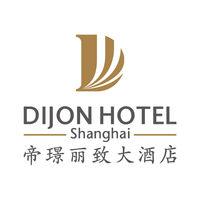 上海帝璟丽致酒店管理有限公司