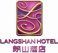深圳市朗山酒店管理有限公司(深圳市朗山酒店)