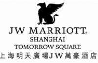 上海明天广场有限公司JW万豪酒店(国际五星)