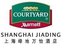 上海绿地万怡酒店