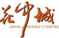 杭州花中城餐饮连锁企业