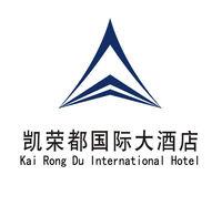 广州市凯荣都国际大酒店有限公司