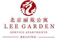 北京丽苑公寓